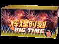 6225 - Big Time