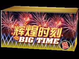 6225 Bonus voorverkoopartikelen Big Time